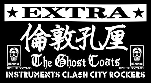 extraextraextra